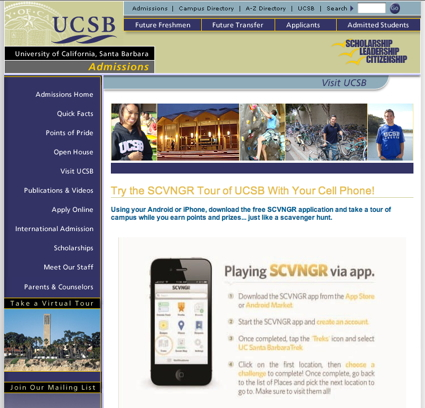 UCSB tours screen shot